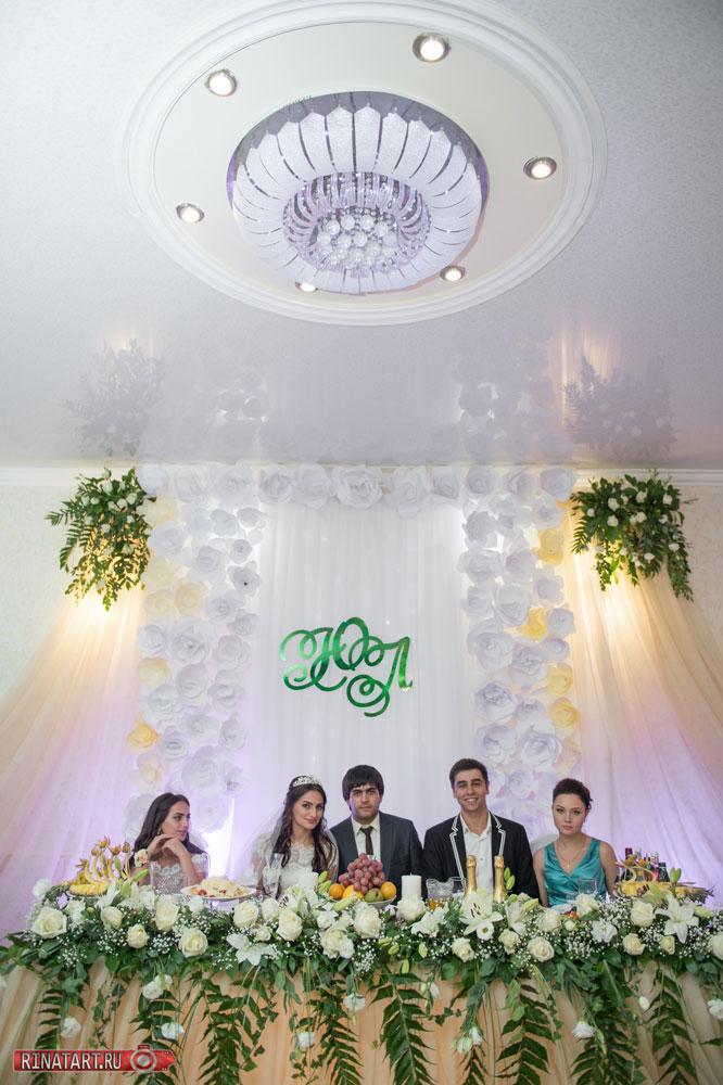 стол невесты и жениха